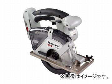 パナソニック/Panasonic 充電パワーカッター 木工刃(φ135)付 品番:EZ45A2XW-H グレー JAN:4902704065841
