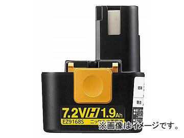 パナソニック/Panasonic ニッケル水素電池パック Hタイプ(1.9Ah) 7.2V 品番:EZ9168S JAN:4547441616538