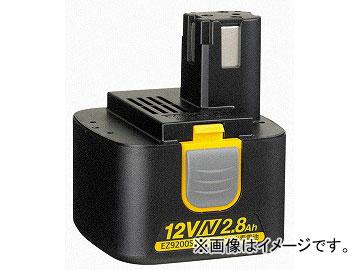 パナソニック/Panasonic ニッケル水素電池パック Nタイプ(2.8Ah) 12V 品番:EZ9200S JAN:4547441616545