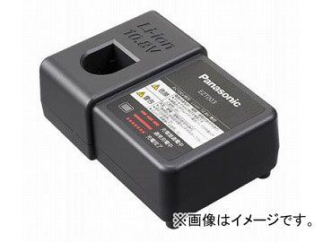 パナソニック/Panasonic 10.8Vリチウムイオン充電器 Rタイプ専用 品番:EZT003 JAN:4547441461305