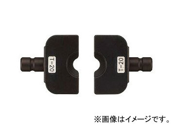 パナソニック/Panasonic Tダイス 20 品番:EZ9X310 JAN:4549077131072