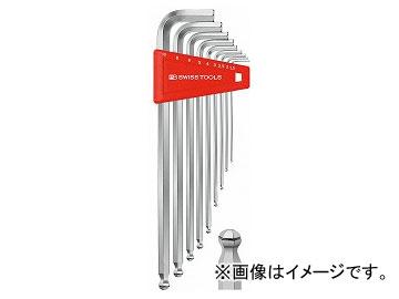 PB SWISS TOOLS ホールドリング付ロング六角棒レンチセット 品番:212LRH-10 JAN:7610733014125