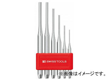 PB SWISS TOOLS 平行ピンポンチセット 品番:750B JAN:7610733010592