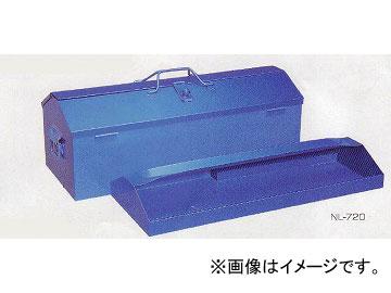 リングスター/RING STAR 工具箱 フリーボックス N型両開きBOX NL-720 ブルー JAN:4963241001266