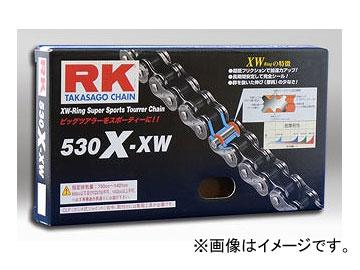 2輪 RK EXCEL シールチェーン STD 鉄色 530X-XW 118L スピードトリプル