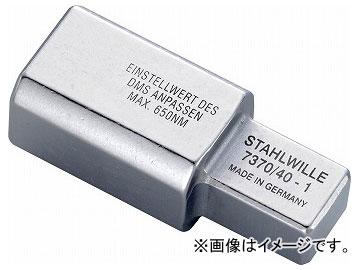 スタビレー/STAHLWILLE トルクレンチ用アダプター(58290041) 品番:7370/40-1 JAN:4018754169795