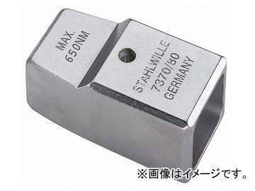 スタビレー/STAHLWILLE トルクレンチ用アダプター(58290080) 品番:7370/80 JAN:4018754109623