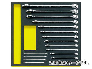 スタビレー/STAHLWILLE TCS 13/17,6-24mm MF コンビレンチセット 品番:96830351 JAN:4018754175222