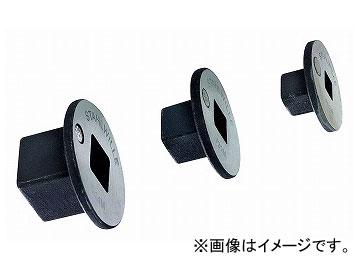 スタビレー/STAHLWILLE ソケットアダプター(96121002) 品番:409M/432M/514M/3 JAN:4018754115006