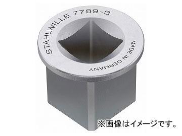 """スタビレー/STAHLWILLE ドライブアダプター 1""""×1.1/2(58524089) 品番:7789-3 JAN:4018754175611"""