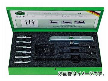 クッコ/KUKKO ボールベアリングエキストラクターセット 品番:69-A JAN:4021176781391