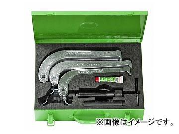 【海外限定】 クッコ/KUKKO 油圧式プーラーセット 75-250mm クッコ/KUKKO 75-250mm 品番:845-250 品番:845-250 JAN:4021176717956, GOOD HOLIDAY グッドホリデイ:e6096867 --- jeuxtan.com