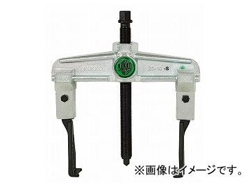 クッコ/KUKKO 2本アーム薄爪プーラー 250mm 品番:20-3-S JAN:4021176727511