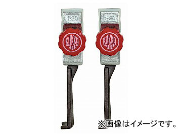 クッコ/KUKKO 20-1+S・20-10+S用ロングアーム 200(2本) 品番:1-193-P JAN:4021176973642