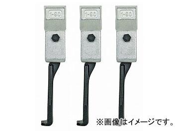クッコ/KUKKO 30-S-T用超薄爪ロングアーム 200mm(3本) 品番:1-194-S JAN:4021176321412