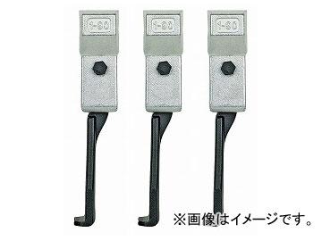 クッコ/KUKKO 30-S-T用超薄爪ロングアーム 250mm(3本) 品番:1-254-S JAN:4021176484520