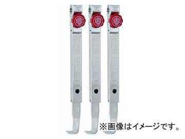 クッコ/KUKKO 30-1+・30-10+用ロングアーム 250mm(3本) 品番:1-252-S JAN:4021176973697