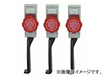 クッコ/KUKKO 30+S-T用超薄爪ロングアーム 200mm(3本) 品番:1-195-S JAN:4021176321467