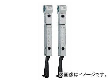 クッコ/KUKKO 20-1-S・20-10-S用ロングアーム 200(2本) 品番:1-191-P JAN:4021176461286