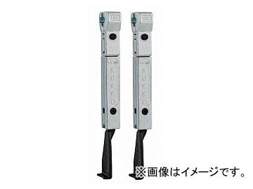 クッコ/KUKKO 20-2-S・20-20-S用アーム 150mm(2本組) 品番:2-151-P JAN:4021176702921