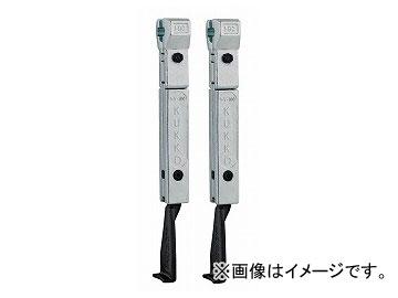 クッコ/KUKKO 20-3-S・20-30-S用ロングアーム 400(2本) 品番:3-401-P JAN:4021176726941