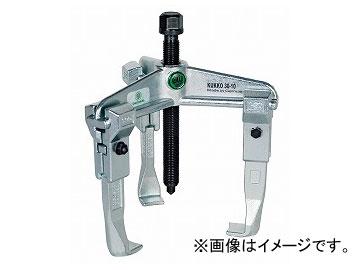 クッコ/KUKKO 3本アームプーラー 250mm 品番:30-3 JAN:4021176013546