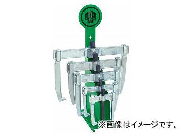 クッコ/KUKKO ディスプレイスタンド付2本アームプーラーセット 品番:120-ST JAN:4021176961489