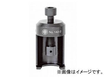 クッコ/KUKKO ワイパーアームプーラー 品番:142-2 JAN:4021176555602