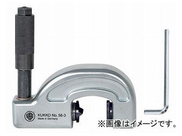 クッコ/KUKKO 油圧ナットブレーカー(27-46mm) 品番:56-3 JAN:4021176111501