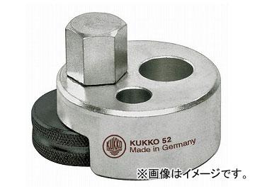 クッコ/KUKKO スタッドボルトプーラー 5-19mm 品番:52 JAN:4021176019821
