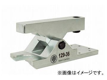 クッコ/KUKKO ボールジョイント用プーラー 品番:129-36 JAN:4021176865077
