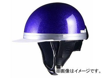 2輪 リード工業 HARVE コルクハーフヘルメット メタルパープル フリーサイズ(57~60cm未満) HS-501
