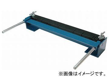 ホーザン/HOZAN 板金折り曲げ機 K-130