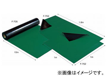 ホーザン/HOZAN 導電性カラーマット(グリーン) F-703