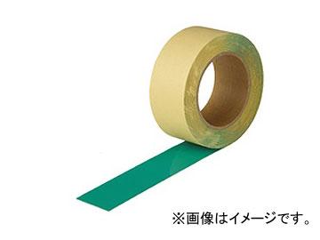 ホーザン/HOZAN 導電性テープ(グリーン) F-750