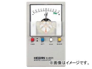 ホーザン/HOZAN 静電気チェッカー Z-201