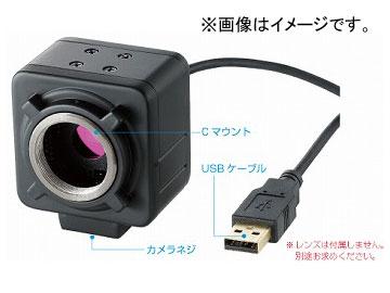 ホーザン/HOZAN USBカメラ L-835