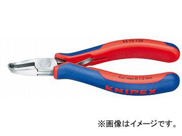 クニペックス/KNIPEX JAN:4003773017882 エレクトロニクスエンドカッティングニッパー 品番:6472-120