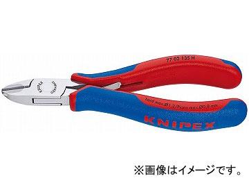 超硬刃エレクトロニクスニッパー クニペックス/KNIPEX 品番:7702-135H JAN:4003773075806