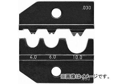 クニペックス/KNIPEX クリンピングシステムプライヤー(9743-200)用圧着ダイス 品番:9749-11 JAN:4003773076902
