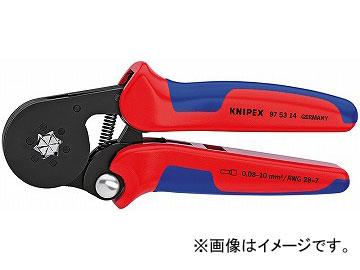 驚きの価格 クニペックス/KNIPEX 品番:9753-14 JAN:4003773048497:オートパーツエージェンシー2号店 ワイヤーエンドスリーブ圧着ペンチ-DIY・工具