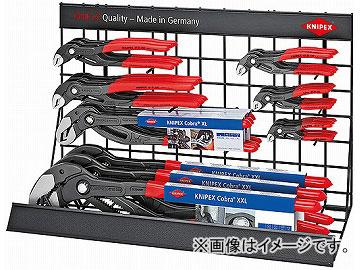 クニペックス/KNIPEX コブラ セールスディスプレイセット 品番:001929 JAN:4003773052340