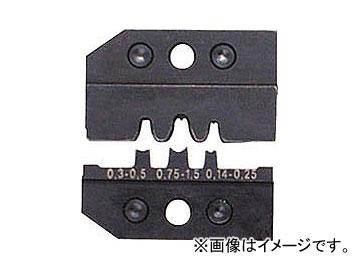 クニペックス/KNIPEX クリンピングシステムプライヤー(9743-200)用圧着ダイス 品番:9749-44 JAN:4003773041443