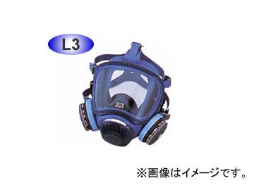 興研/KOKEN 防じん機能付き防毒マスク サカヰ式1721HG-02型