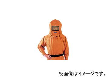 興研/KOKEN エアラインマスク フード形 サカヰ式S2-Z型