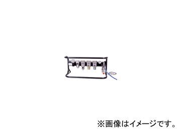 興研/KOKEN エアラインマスク用 空気洗浄装置 サカヰ式TM型