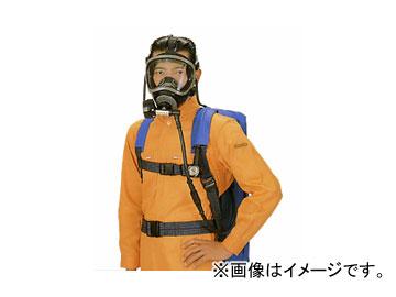 興研/KOKEN 空気呼吸器 逃電バイタスII型 ケース型