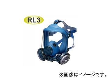 興研/KOKEN 全面形防じんマスク サカヰ式1821H型