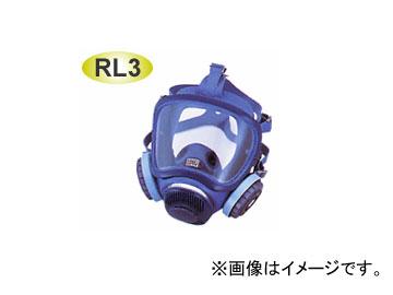 興研/KOKEN 全面形防じんマスク サカヰ式1721H-03型