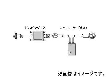 ジェフコム/JEFCOM LEDピカライン(ローボルト24V) コントローラーセット PLD-C60-01P JAN:4937897122804